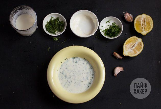 Как приготовить соус ранч: если консистенция покажется вам слишком жидкой, дополните смесь небольшой порцией сметаны или майонеза