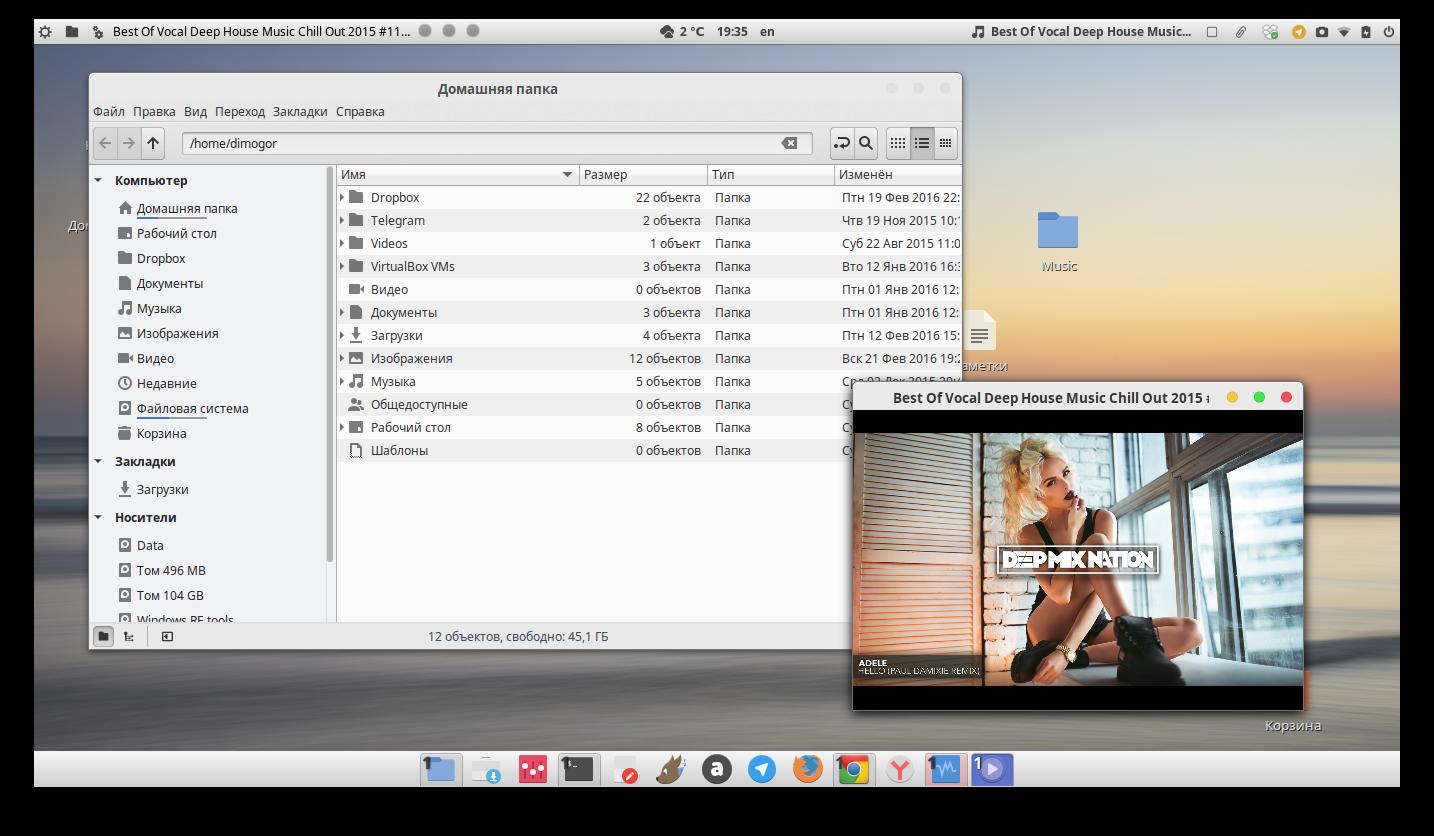 windows 7 говорит привет звуковая схема слова