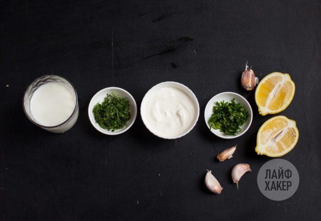 РЕЦЕПТЫ: Три соуса со сметаной