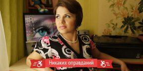 Никаких оправданий: «Танцуй, Рузанна!» — интервью с трёхкратной чемпионкой мира по танцам на колясках