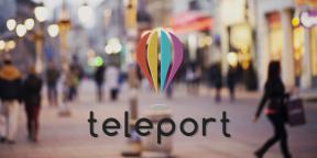 Сервис Teleport поможет выбрать лучшее место для переезда