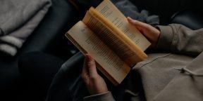 Книги, которые можно прочитать за пару часов