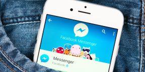 Facebook Messenger для Android теперь работает с несколькими аккаунтами