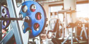 Как добиться прогресса в тренажёрном зале и не навредить себе