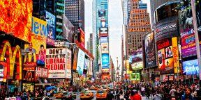 5 способов не поддаться влиянию рекламы