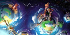 Квартирный вопрос: можно ли жить на астероиде, как Маленький принц?