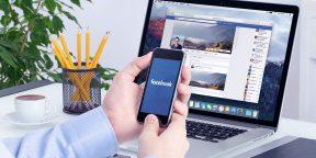 Facebook сближает: нищего и Цукерберга разделяют максимум 4 человека
