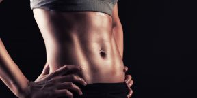 «Вакуум» — идеальное упражнение для плоского живота и тонкой талии
