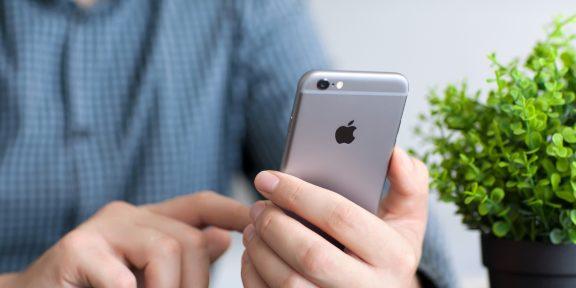 Как избавиться от постоянных запросов Apple ID на iPhone и iPad