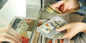 Как выгодно купить или продать наличную валюту