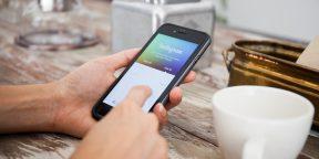 Как использовать несколько аккаунтов в официальных приложениях Instagram