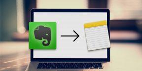Как перенести все свои заметки из Evernote в Apple Notes на Mac или iOS