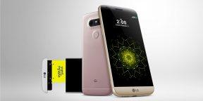 LG анонсировала новый флагман LG G5 с модульным дизайном, сдвоенной камерой и VR-очками