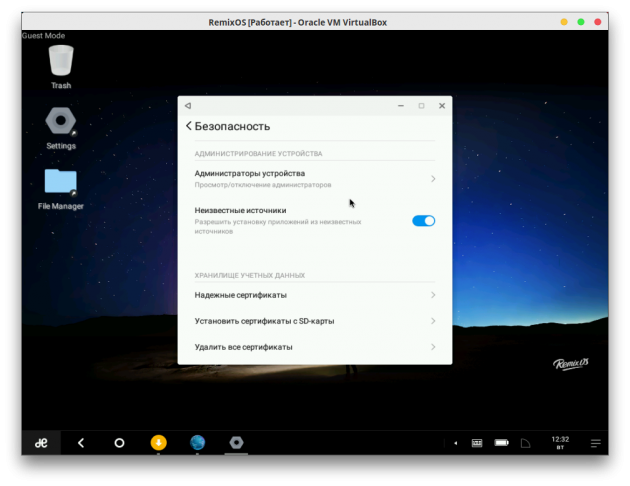 Remix OS install source