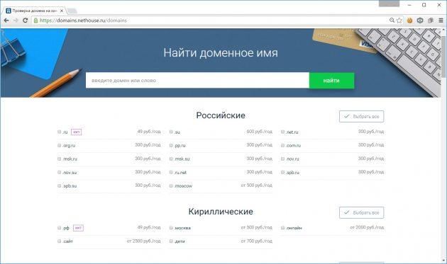 vps хостинг казахстан