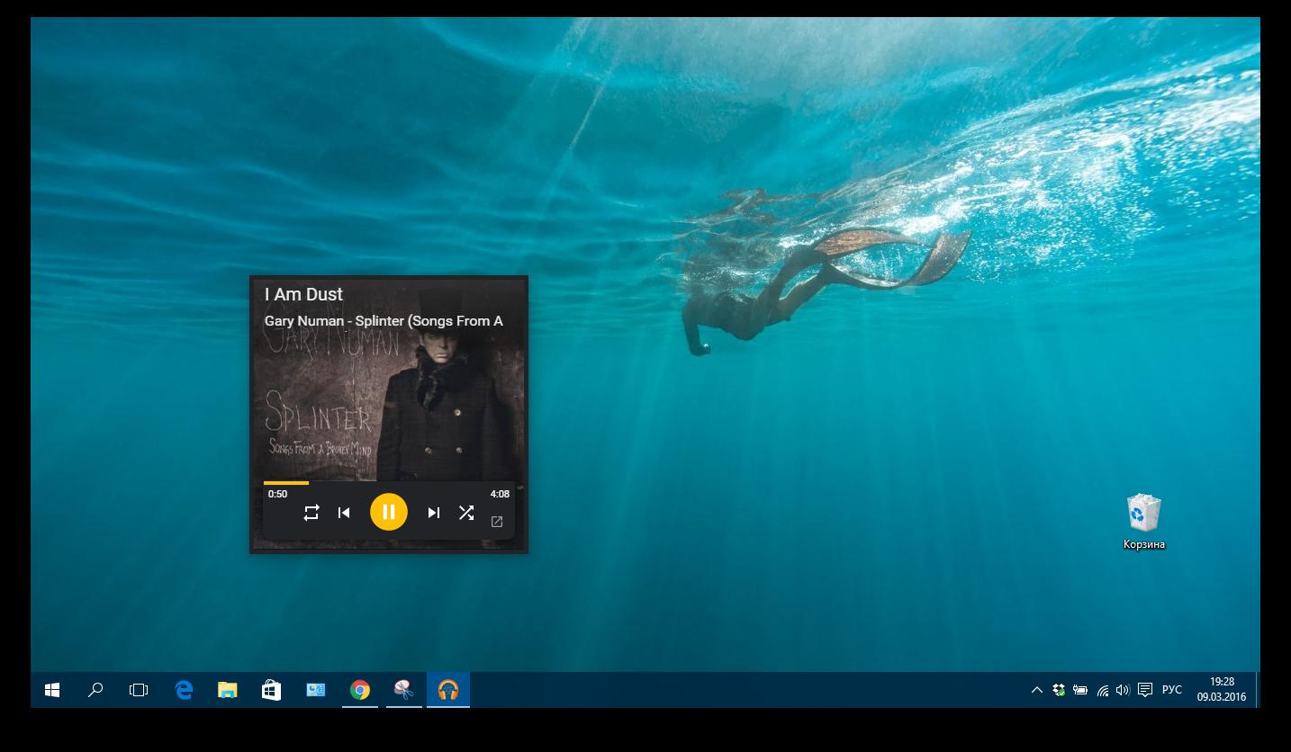 GPMDP — десктопный плеер для Google Play Music с поддержкой