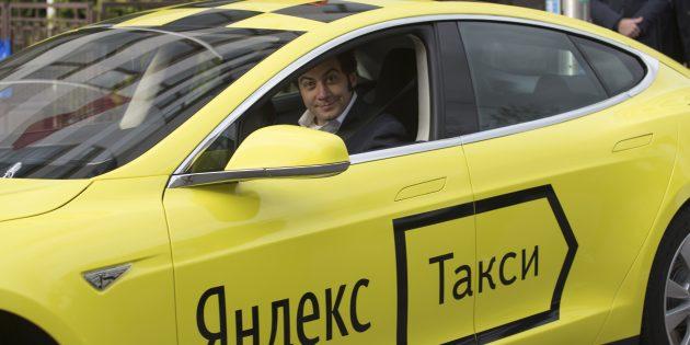 Тигран Худавердян, руководитель «Яндекс.Такси»