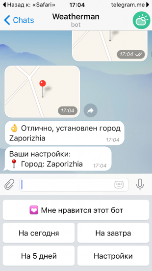 Боты Telegram: Weatherman