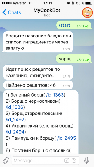 Боты Telegram: MyCookBot