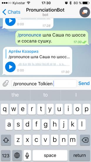 Боты Telegram: PronunciationBot