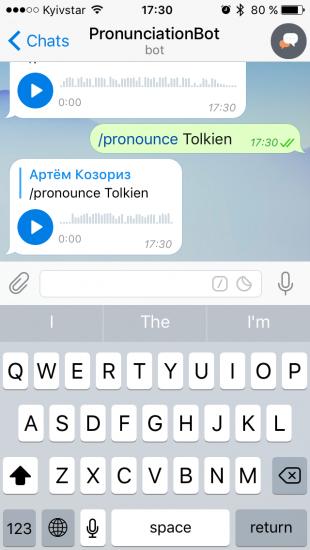 PronunciationBot