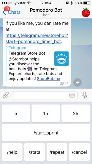 Боты Telegram: Pomodoro Timer