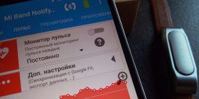 Mi Band Notify & Fitness сделает Xiaomi Mi Band 1S намного более полезным