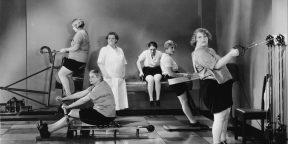 Спортивное питание для полных и худых: в чём разница