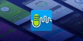Recordr для Android — качественный диктофон с полным контролем настроек