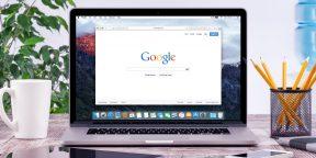 Search Extra Buttons: расширенный поиск в Google и «Яндексе»