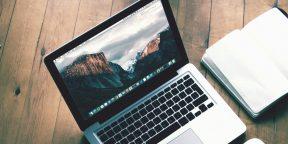 Как вывести сообщения об ошибках OS X в центр уведомлений