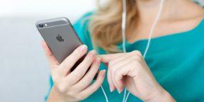 Как блокировать «Заметки» с помощью пароля и Touch ID в iOS 9.3 и OS X 10.11.4