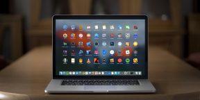 Как в OS X настроить сетку иконок Launchpad по своему усмотрению