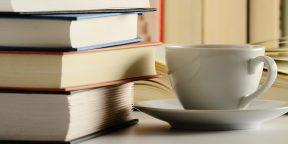 Книги в жанре нон-фикшен, которые стоит прочитать