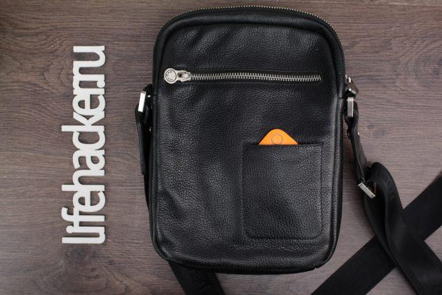 Nut в сумке