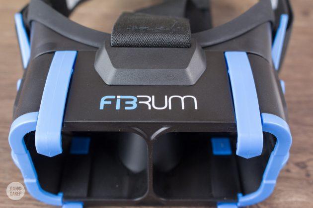 Fibrum Pro