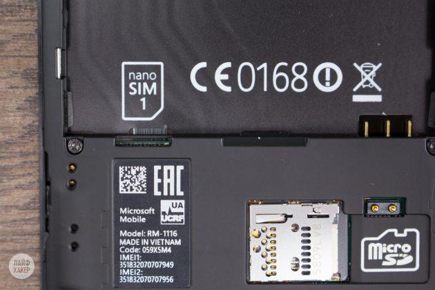 Lumia 950 XL: слоты под SIM-карты