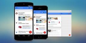 Обновлённый Inbox by Gmail: интеграция с календарём, хранение ссылок и другие функции