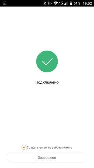 ОБЗОР: Xiaomi Yeelight — умная светодиодная лампочка