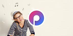 Moosic — единственный легальный способ слушать и загружать музыку «ВКонтакте» на Android