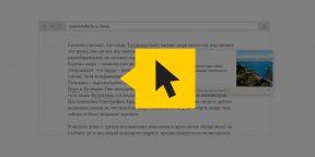 «Яндекс.Карточка» автоматически покажет вам то, о чём вы захотите узнать