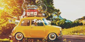 Как выбрать хороший чемодан: 10 советов от Robinzon.ru