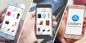 Lookify для iOS: как легко подобрать стильный гардероб на любой вкус и бюджет