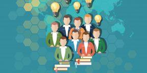 9 навыков, ради которых стоит получить высшее образование