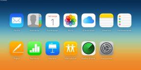 Как удалить старые устройства из своего iCloud и зачем это нужно