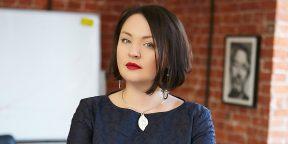 Рабочие места: Юлия Дяченко, генеральный директор «Имхонета»