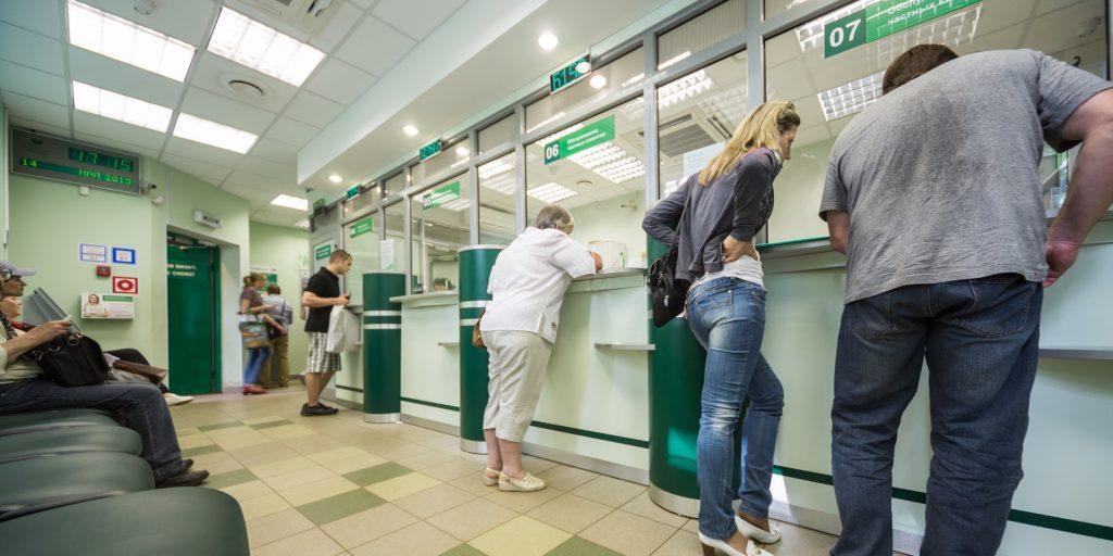 Закрытие расчетного счета в банке: причины, комиссия, образец, порядок