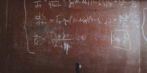 Математические игры — отличная разминка для мозга