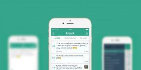 Krack: общайтесь анонимно в школе, университете и вообще везде