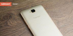 ОБЗОР: Honor 4C Pro — долгоиграющий смартфон для минималистов
